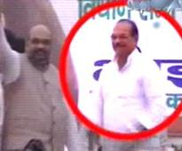 Congress slams Amit Shah for sharing stage with DP Yadav