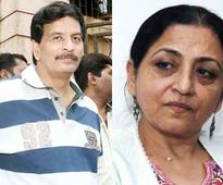 Snoopgate: order on IAS officer's plea deferred till December 16