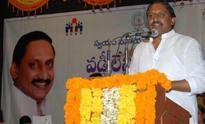 Kiran Reddy decides not to contest elections