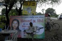 Why Maharashtra assembly elections are not a two-cornered contest