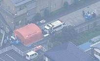 19 In 'Cardiac Arrest' After Japan Knife Attack: Official