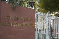 UPSC declares results of Civil Services Mains