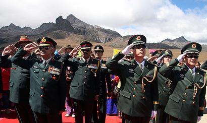 Formalise the India-China border