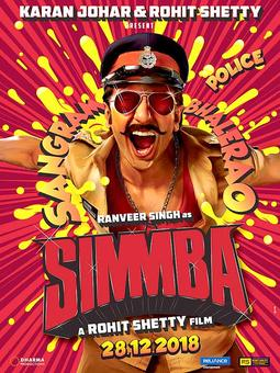 Are you ready for Simmba?