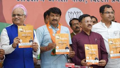 BJP releases MCD poll manifesto, promises no new tax, Rs 10 meals