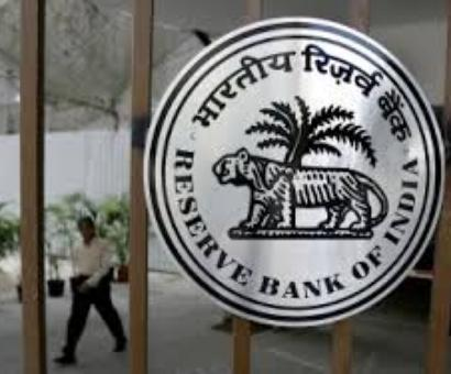 Monetary policy on June 3; Rajan meets Modi