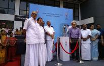 A C Moideen unveils U-19 World Cup Trophy in Kochi