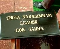 TDP, TMC MPs spar over room in Parliament