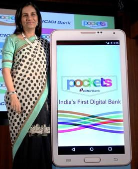 ICICI Bank: A bank in your pocket