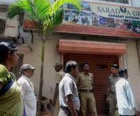 Saradha Group properties worth Rs 100 crore attached by ED