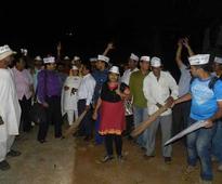 AAP Odisha protested against on Detention of Arvind Kejriwal Gujarat
