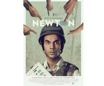 Watch the power-packed performance of Rajkummar Rao as `Newton`!