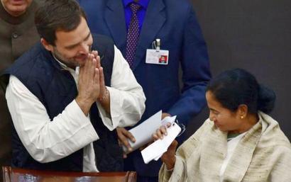 Rahul, Pawar, Mamata... Who will lead the UPA now?
