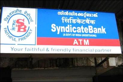 Syndicate bank case: Warrant against MD