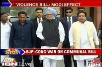Under preassure, UPA makes changes in Communal Violence Bill