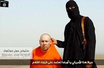 ISIS releases beheading video of another US journalist