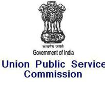 UPSC Civil Services Mains 2016 result announced on www.upsc.gov.in/