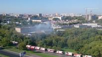 Warehouse fire in Moscow kills 16