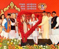BJP sets new target, eyes panchayats to Parliament