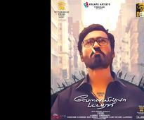 Dhanushs Vellai Illa Pattathari mints Rs 518 crore on day one