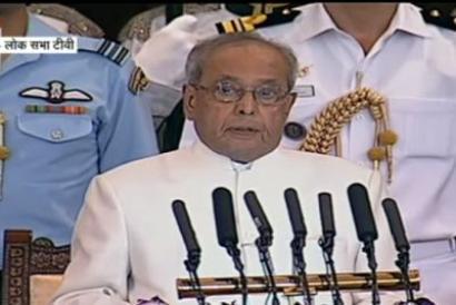 Watch LIVE! President Pranab Mukherjee's farewell
