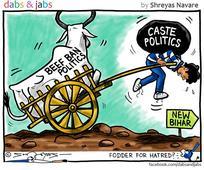 When will Bihar win?