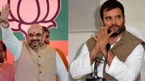 After Rahul Gandhi's visit, BJP Amit Shah will arrive in Amethi to inaugurate several projects