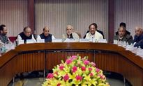 All party meet before winter session of Parliament, Insurance Bill main target