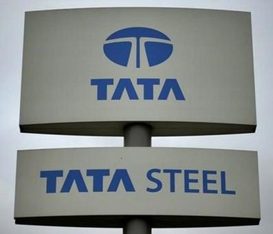 Tata Steel fined for Northamptonshire workers' injuries