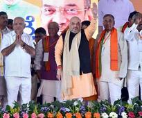 Karnataka election: BJP names 82 candidates in 2nd list; Owaisi backs JD(S)
