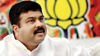 Now, petrol and diesel will soon be delivered home with a simple click: Petroleum minister Dharmendra Pradhan