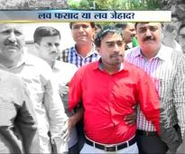Know the real Rakibul Hassan alias Ranjit Kohli, love jihad mastermind