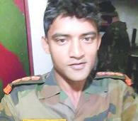 Army officer goes missing