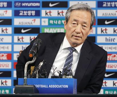 South Korea's Chung running for FIFA president