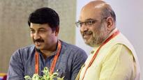 BJP national executive: Amit Shah takes stock of party's expansion drive