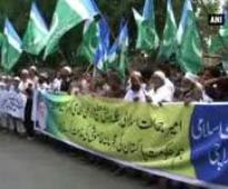 Pakistans Jamaat-e-Islami protest against death sentence awarded to party chief in Bangladesh