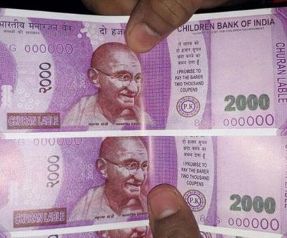 1 arrested in Rs 2,000 note from Children Bank of India case