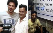 Shah Rukh Khan Just Met His Mumbai Cobbler Fan Who Was Inspired By His Dialogue In 'Raaes'