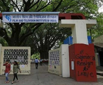 FTII students want fresh talks, write letter to Rathore