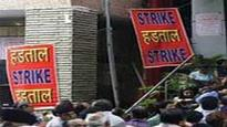 Unions go ahead with bank strike, services suffer