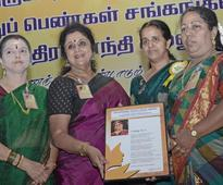 Trichy's women achievers felicitated