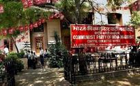 JNU Campus Row: CPI(M) Headquarters Vandalised In Delhi