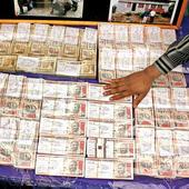 Serious operation needed to combat 'black money cancer': SIT