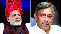 'Chaiwala' redux! Mani Shankar Aiyar scores 'neech' self-goal