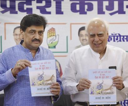 Congress halts BJP's Maha march, sweeps Nanded civic poll
