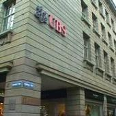 Black Money issue: Swiss banks advise four Indians...