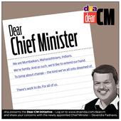 What does Maharashtra want from its new Chief Minister Devendra Fadnavis?