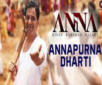 Annapurna Dharti song from Anna out now!